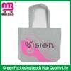 decorative custom nonwoven foldable bag