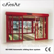 EC100G Commercial lock automatic sliding glass door