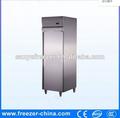 sanye caliente venta comercial de acero inoxidable de la ráfaga de congelación descongelación temporizador para el refrigerador con la certificación ce