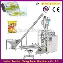 Fully Automatic Sweet Potato Flour,Moringa Powder Bagging Machine