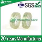 "12 Roll 3"" Clear/Tan Bopp Quality Packing Carton Sealing Adhesive Tape Logo"