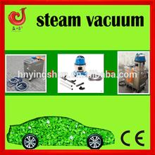 2014 CE mobile hot vapor high pressure steam car washing /steam car washing tools