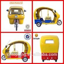 243 Yongxing auto rickshaw for sale china 008613608435503