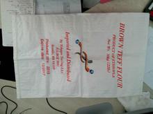 CH 2.5kg Colourful Printing flour bag PP woven Laminated bag