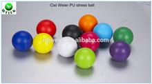 10cm customed PU anti stress ball/toy promotional gift PU foam stress ball/kids toy soft PU ball