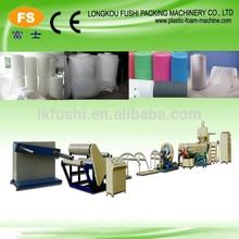 Price of epe pe foam sheet extrusion machine line