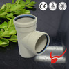 fast delivery china manufacture GB upvc pipe and fitting