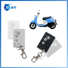 Anti-theft Alarm for Electric Motorcycle