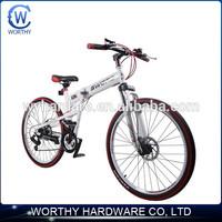 26'' mountain bike frame mountain bike and folding bike