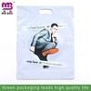 classical design plastic bagldpe recycled garbage bagsdie cut handle bag
