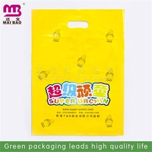 good customer service wash powder plastic bag with die cut handle back sealed