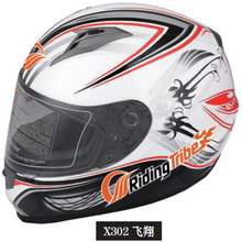 Premium Full Face Motorbike Helmet X302 With ECE Certificated