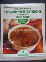 High Temperature Food Retort Pouch