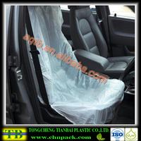 full set plastic car seat cover