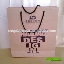 promotional printed paper bag & paper gift bag & custom paper bag printing