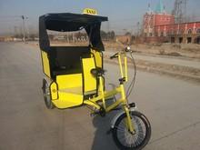 three wheel bike passenger/pedicab rickshaw