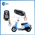 نظام إنذار دراجة نارية الكهربائية
