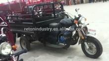 200cc air cooled 4 stroke engine three wheel motorcycle(HZ175ZH-B)