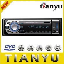 car audio with good car stereo sound