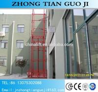 Guide rail hydraulic industrial platform lift/used cargo elevator/ cargo lift