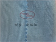 poly/cotton anti-static safety clothing fabric