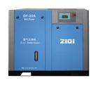 Cheaper Price Oil Free Scroll Air Compressor