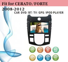 gps software for car stereo fit for Cerato Forte 2008 - 2012 manual with radio bluetooth gps tv