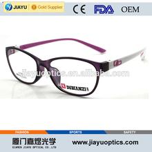 MEMORY Material Optical Frames wholesale