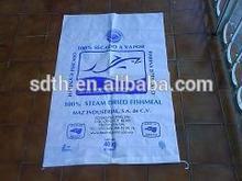 sugar salt flour packing PP woven bag
