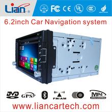 2 din 12v car audio video entertainment navigation system