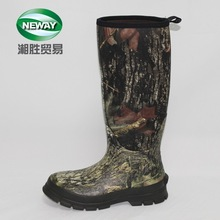 Natural Rubber Unisex Wellies