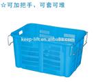Plastic Storage Box 630