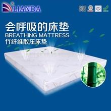 cool mattress topper