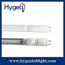 High quality 50000hs lifespan schools offices t5 sensor led tube light