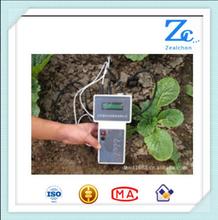 factory selling soil moisture tester(moisture light)