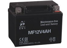 Dry Charged CAR Battery 12V 45AH