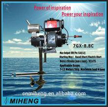7gx-8.8c-as miheng 12hp 4 tempi motore fuoribordo diesel