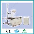 Bs0123 100ma fluoroscopia preço de equipamentos máquina