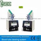 SEC Blood vessel smart labeling device
