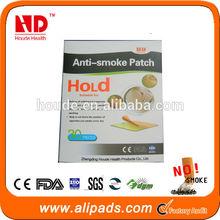 Free samples ! quit smoking products natural herbal anti somking patch