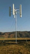 3KW vertical axis wind turbine (permanent magnet alternator low rpm high efficency renewable energy low cost)