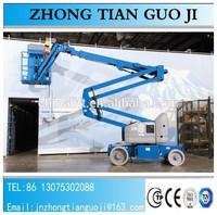 arm foldable boom lift manlift