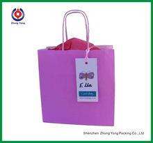 Recyclable Decorative Paper Shopping Bag Kraft Paper Packaging Bag