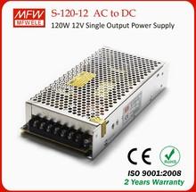 consumer electronic 120w 12v 10 amp power supply china alibaba