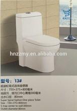 Sanitaryware in Saudi arabia S-trap 250mm toilet