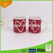 Stock Cheap Ceramic Coffee Mug For Lovers,Heart Logo Ceramic Mug For Gift