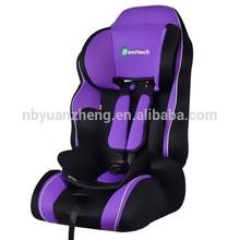 BESTTECH ece E1 HDPE baby car seat doll