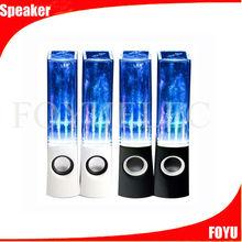 Good review colorful led dancing speaker water speakers mega bass water dancing speaker