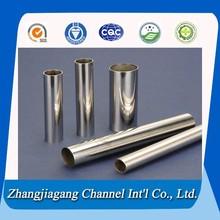 aluminum 7001 t6/aluminum tube 2024