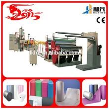 Best PE Foaming Sheet Recycle Machine(HX-EPE105)